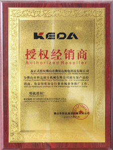 KEDA Authorized Distributor